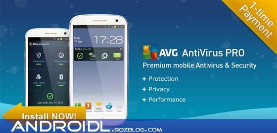 آنتی ویروس قدرتمند Mobile AntiVirus Security PRO v3.2.1